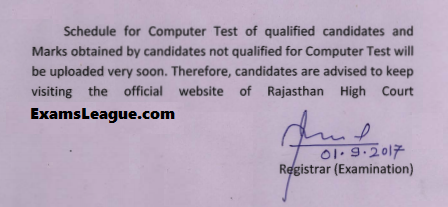 Rajasthan High Court LDC Computer Test Dates 2017