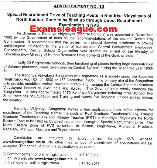 KVS Recruitment Online Application Form 2017