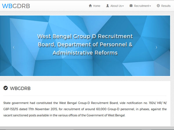 WBGDRB Group D Interview Call Letter 2017 WB Group D Interview Date