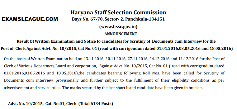 Haryana SSC Clerk Result 2017
