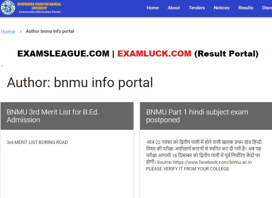 BNMU Part 3 Result 2017