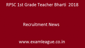 RPSC Grade-II Teacher Bharti Notification