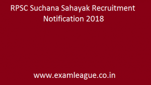 RPSC Suchana Sahayak Recruitment Notification
