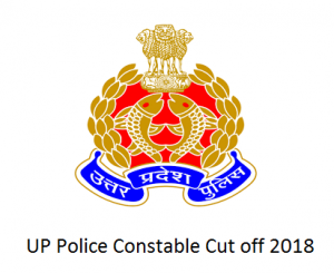 UP Police Constable Cut off