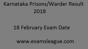 Karnataka Prisons Result