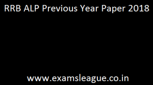 RRB ALP Previous Year Paper