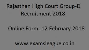 Rajasthan High Court Group-D Recruitment 2018