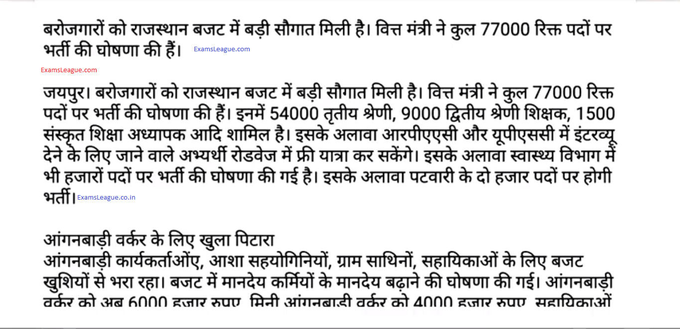REET 3rd Grade Recruitment Increased to 54000 posts in Rajasthan Budget 2018