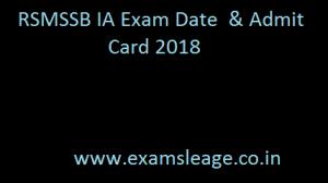RSMSSB IA Exam Date 2018