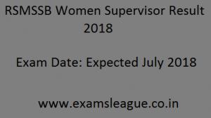 RSMSSB Women Supervisor Result 2018