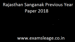 Rajasthan Sanganak Previous Year Paper 2018