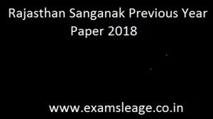 Rajasthan Sanganak Previous Year Paper 2018