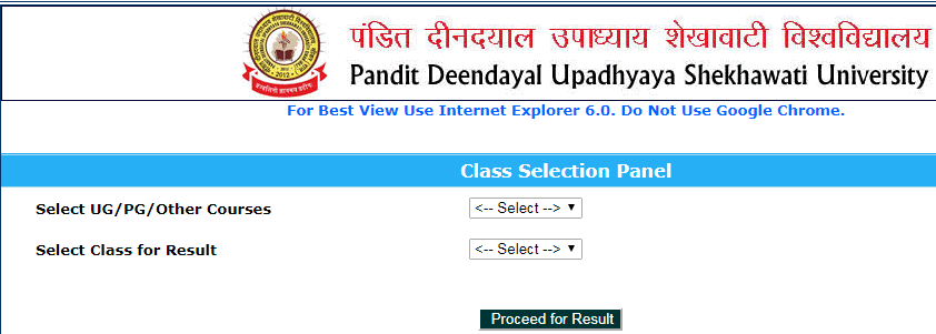 PDU Shekhawati University BCOM 2nd Year Result