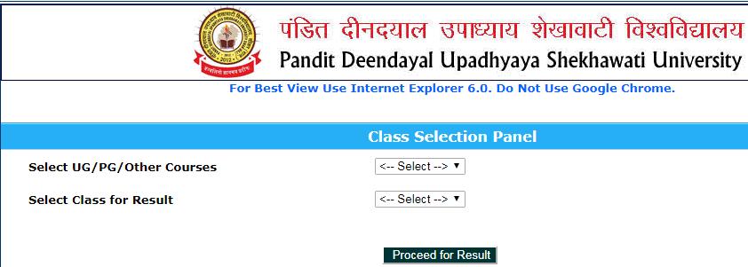 PDU Shekhawati University BCOM 2nd Year Result