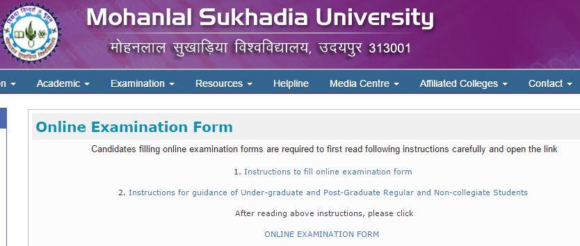 MLS University M.Com Previous Year Online Exam FormMLS University M.Com Previous Year Online Exam Form