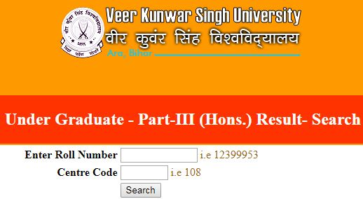 VKS University BSC 2nd Year Result
