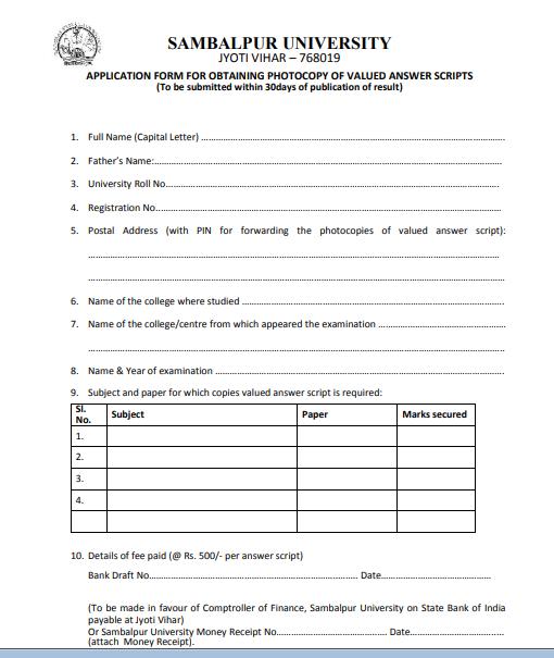 Sambalpur University Revaluation Form 2019