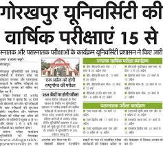 Gorakhpur University BA BSc BCom Result 2019