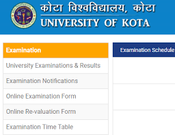 Kota University Revaluation Form 2019