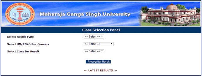 MGSU Bikaner Revaluation Form 2019