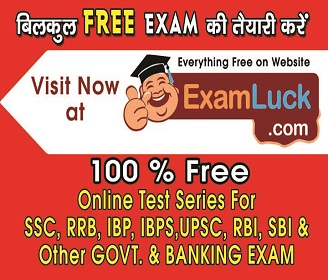 ExamsLeague - University Result | Admit Card | School Results