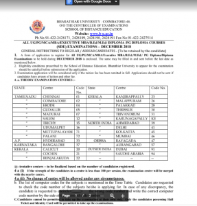 Bharathiar University Time Table 2019