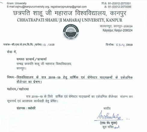 Kanpur University Date Sheet 2019