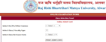 Matsya University MSC Final Year Admit Card 2019