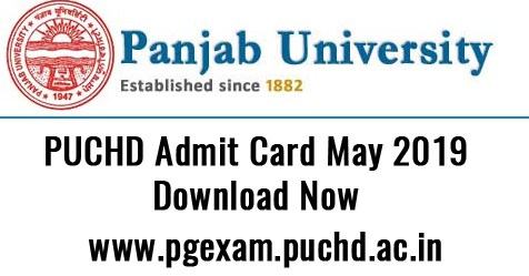 Panjab University BA BSC BCOM Admit Card