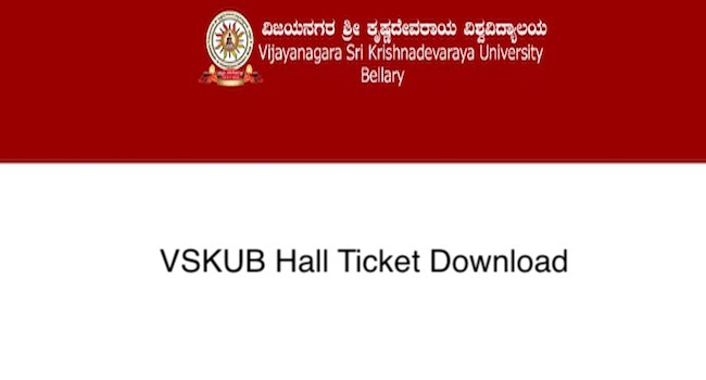 VSKUB University Hall Ticket 2019 1-3-5 Sem UG/PG Exam @ vskub.ac.in
