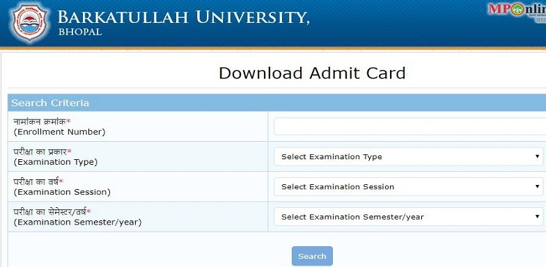 Barkatullah University BA Admit Card 2019