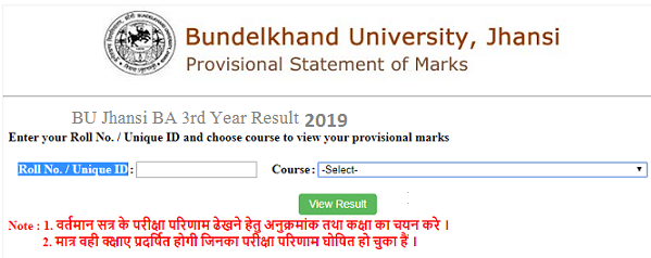 Bundelkhand University BA 3rd Year Result 2019