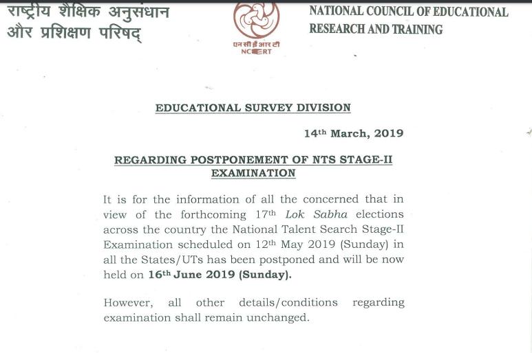 Bihar NTSE Answer Key 2019 Stage 2nd
