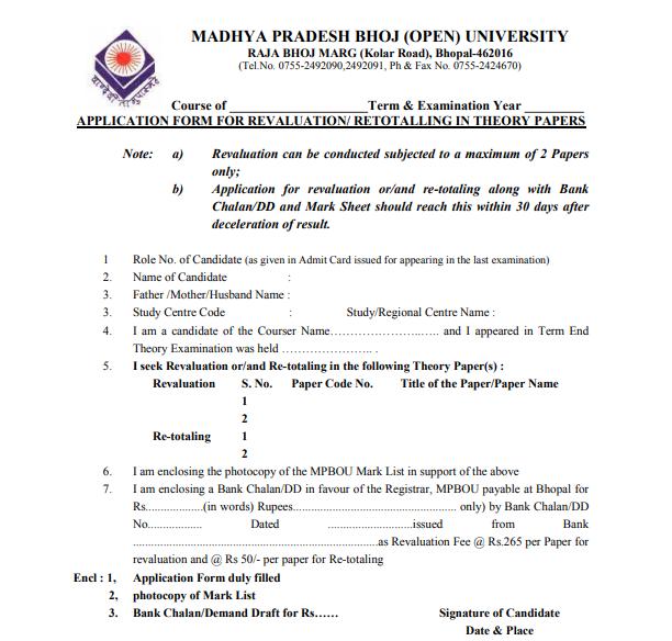 MPBOU Revaluation Form 2019
