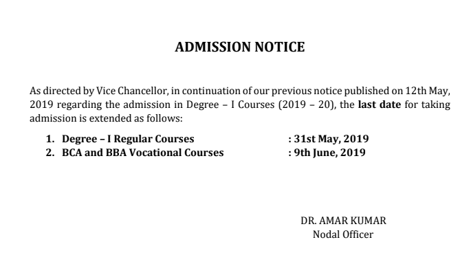 Munger University 1st, 2nd & 3rd Merit List 2019