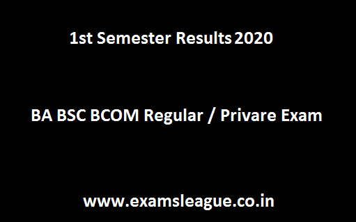 All University 1st Sem Result