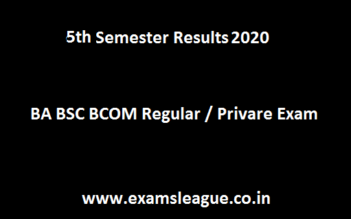 5th Sem Results 2020