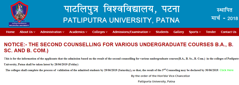 Patliputra University BA Bsc BCom 3rd Merit List 2019
