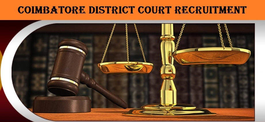 Coimbatore District Court Office Assistant Result 2019
