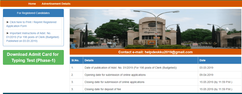 Kurukshetra University Clerk Admit Card 2019