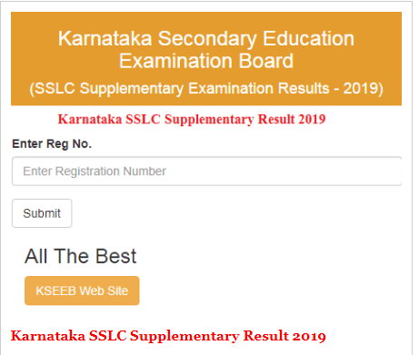 Karnataka SSLC Supply Result 2019