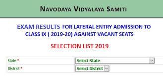 Navodaya Vidyalaya Lateral Entry Results 2019