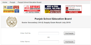 pseb.ac.in 12th Arts Commerce Science Supplementary Result 2019