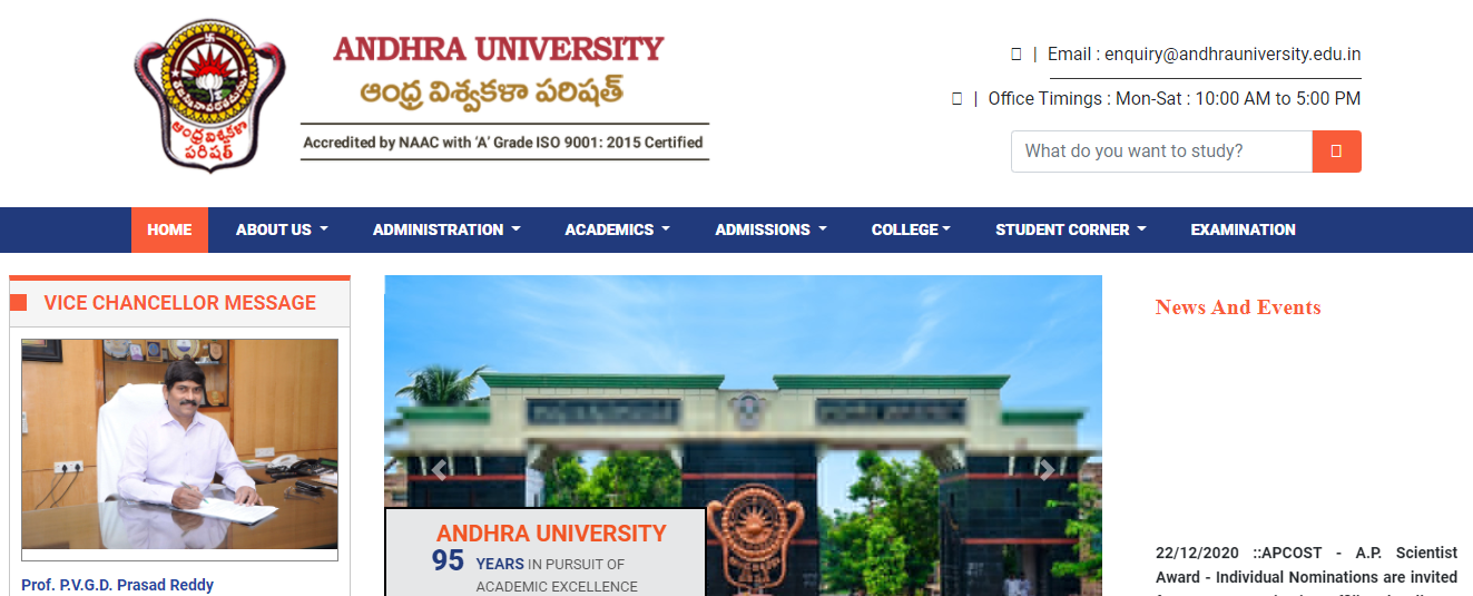 Andhra University AU Degree 1st 2nd 3rd Final Year Time Table 2021 BA BSc BCom Distance Education Scheme