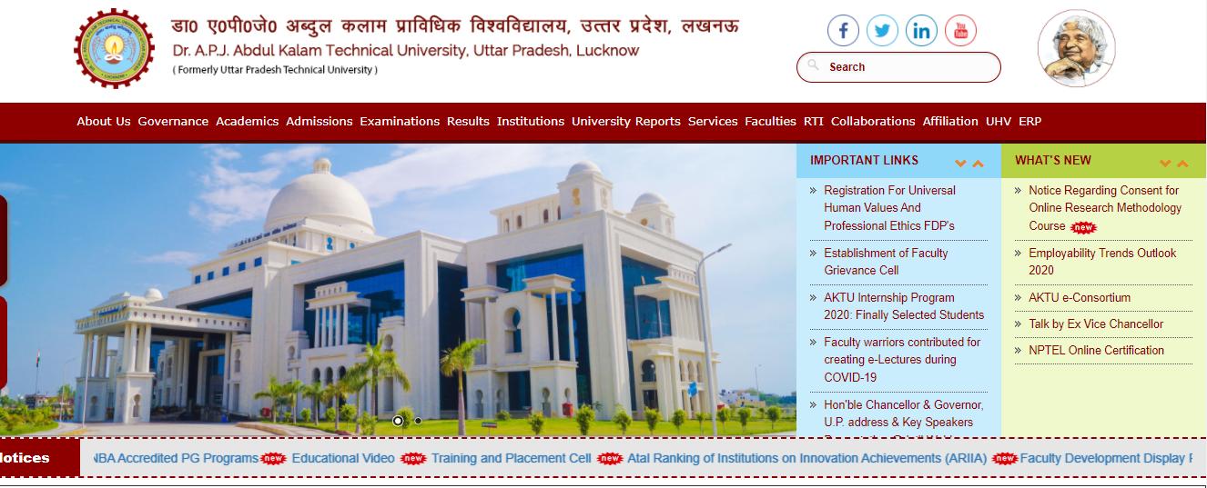 AKTU Date Sheet 2021 UPTU Odd/ Even 2nd 4th 6th 8th Sem Exam Date Time Table@ www.aktu.ac.in