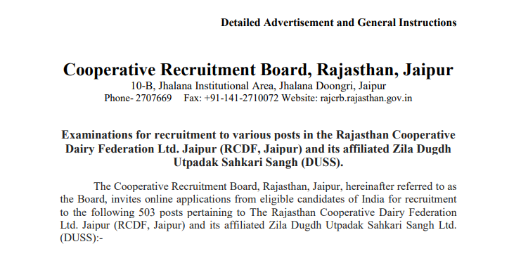 RCDF Dairy Recruitment 2021